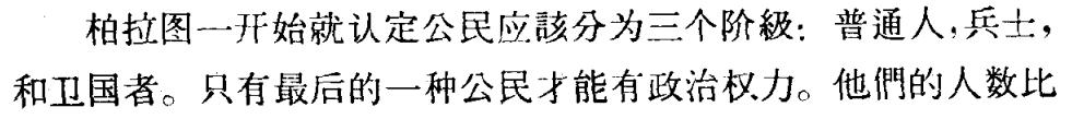 QQ图片20200511171245.png